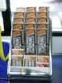 都営バス[S-01]車内パンフ
