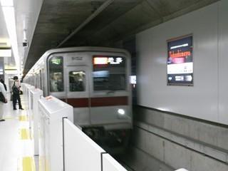 東武9050系[急行 渋谷]