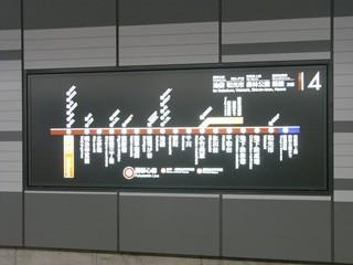壁面路線図