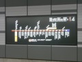 [副都心線]壁面路線図