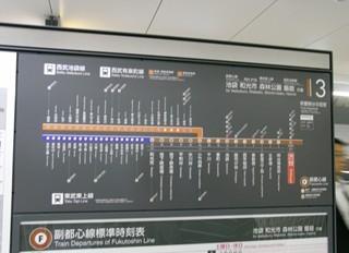 路線図 時刻表の上