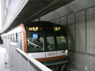 東京メトロ10000系 川越市行き