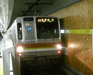 東京メトロ7000系8R 志木行き
