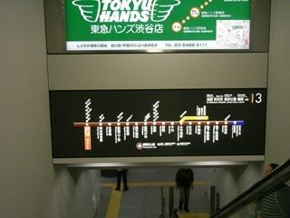 階段のところの路線図