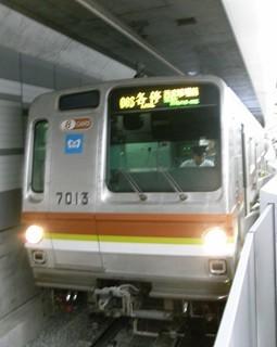 東京メトロ7000系 西武球場前