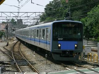 西武20000系[拝島快速 西武新宿] 小平