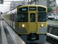 西武2000N系[拝島快速|西武新宿]行き 小川