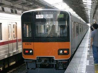 東武50050系 和光市