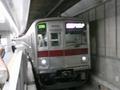 [副都心線]東武9000系 [通勤急行|川越市]渋谷