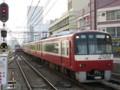 京急2100系+1000N形 京急川崎上り