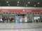 関西空港駅南海側改札口
