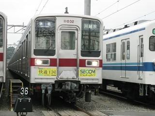 東武10000系 森林公園検車区