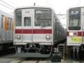 東武9000系 森林公園検車区
