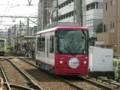 [都電]都電8800形 早稲田行き一番電車