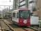 都電8800形 早稲田行き一番電車