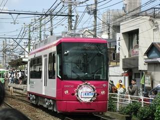 都電8800形 三ノ輪橋行き一番電車