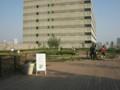 恵比寿アトレ 恵比寿グリーンガーデン2(入口側から全景)