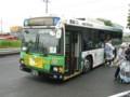 東京メトロ新木場イベント送迎バス/L-R595