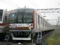 東京メトロ10000系10101F