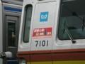 東京メトロ7000系7101F