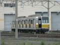 解体線にいた東京メトロ7000系(7124F)