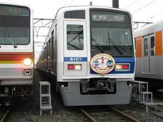 西武6000系6107F