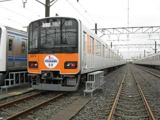 東武50070系50074F