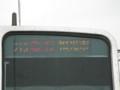 東京メトロ7000系7101F[急行|和光市]表示