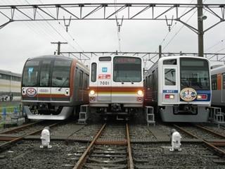 東京メトロ10000系・東京メトロ7000系・西武6000系 3並び