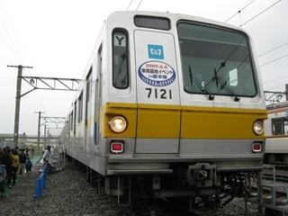 東京メトロ7000系7121F