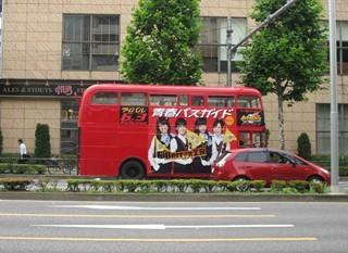 Berryz工房「青春バスガイド」ラッピングバス非公式側