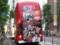 Berryz工房「青春バスガイド」ラッピングバス後部側