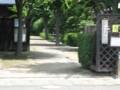 [℃-uteロケ地探訪]ふるさと村入口付近から奥に向かって