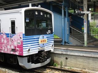 駅名表示と四季彩