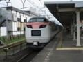 485系いろどり ポートトレイン横濱送り込み回送・後追い(鎌倉)