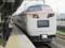 485系いろどり・ポートトレイン横濱(鎌倉)