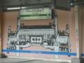 根岸線経由の証拠で石川町の駅名表を車内から。