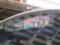 E233系 ホリデー快速2段表示(国分寺)