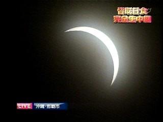 皆既日食キャプ(NTV)1