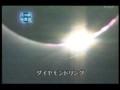 皆既日食キャプ(NHK)3