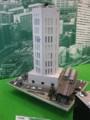 [鉄道模型ショウ09]高層ビル(GM)