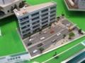 [鉄道模型ショウ09]立体駐車場(GM)
