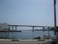 [Buono!ロケ地探訪]1:00くらいの城ヶ島大橋のカット(若干広角気味)