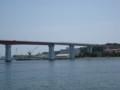 [Buono!ロケ地探訪]0:17くらいの最初の城ヶ島大橋のシーン