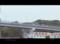0:17くらいの最初の城ヶ島大橋のシーン