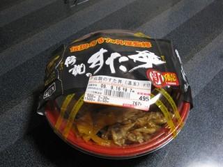 セブンイレブン 伝説のすた丼(外観)