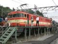 E851形E854電気機関車