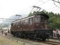 ED10形電気機関車