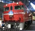 ED75 775号機(あけぼのHMつき)交流型電気機関車