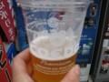 小江戸地ビール(飲みtけですいませんw)